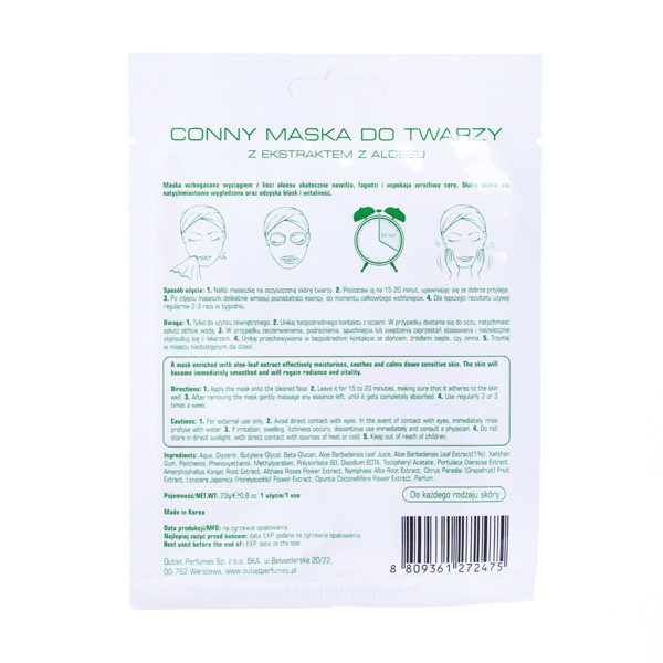 CONNY, veido kaukė su alavijų ekstraktu paveikslėlis