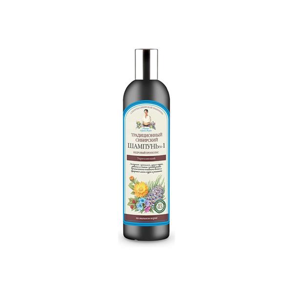 AGAFIA, stiprinamasis šampūnas su kedrais, Nr. 1, 550 ml paveikslėlis
