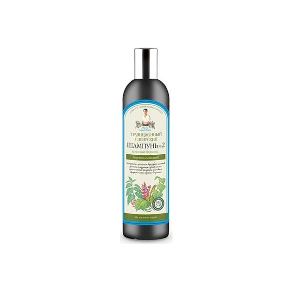 AGAFIA, regeneruojamasis šampūnas su beržais, Nr. 2, 550 ml paveikslėlis