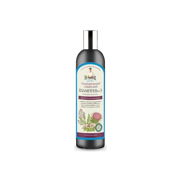 AGAFIA, šampūnas nuo plaukų slinkimo su varnalėšomis, Nr. 3, 550 ml paveikslėlis