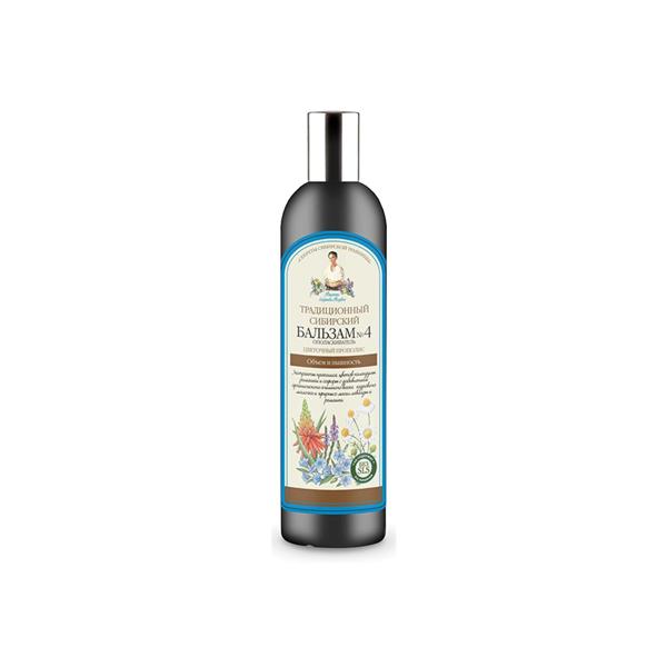 AGAFIA, tradicinis sibirietiškas apimties suteikiantis plaukų balzamas, Nr. 4, 550 ml paveikslėlis