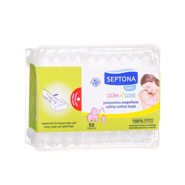 SEPTONA BABY, higeniniai krapštukai, 50 vnt. paveikslėlis