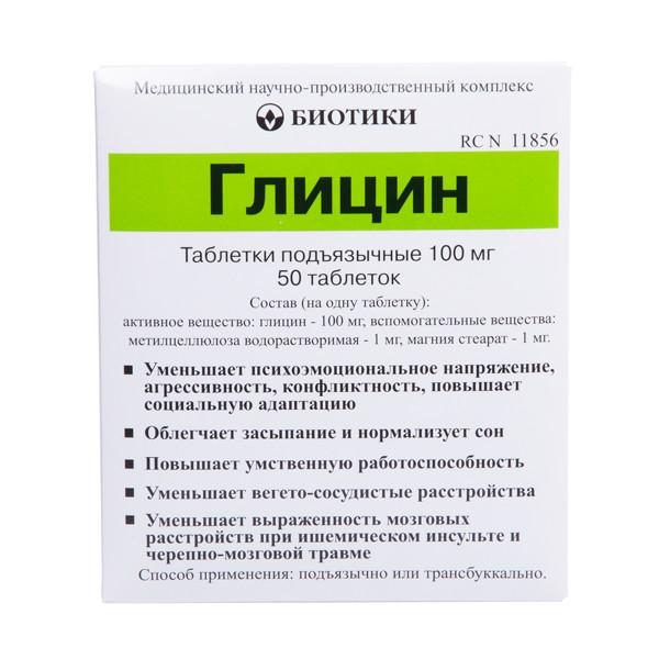 GLICIN, 50 tablečių paveikslėlis