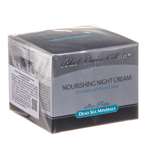 DSM, maitinamasis naktinis kremas su juodaisiais ikrais, 50 ml, BC358 paveikslėlis