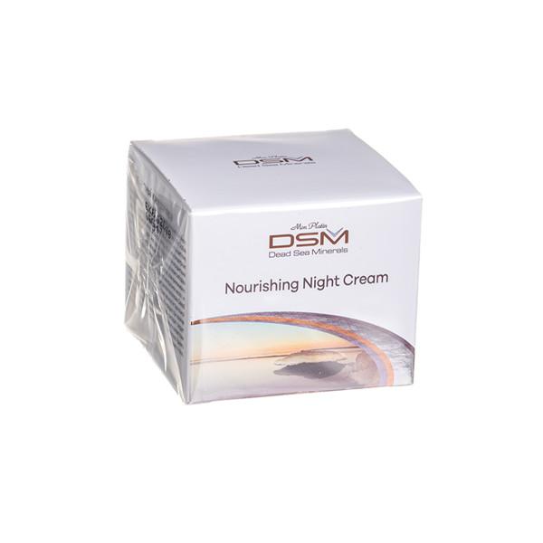 DSM, maitinamasis naktinis kremas, 50 ml, DSM123 paveikslėlis