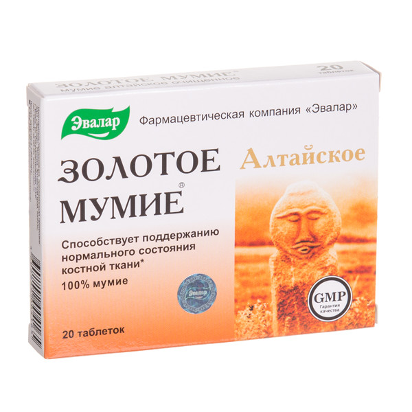 ZOLOTOJE MUMIJO, altajaus mumija, 200 mg, 20 tablečių paveikslėlis