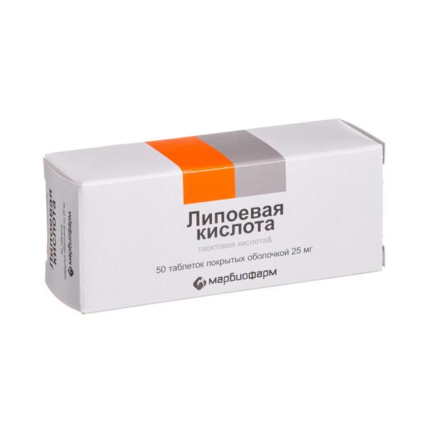 LIPOINĖ RŪGŠTIS, 25 mg, 50 tablečių paveikslėlis