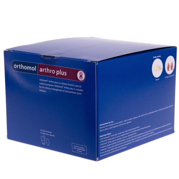 ORTHOMOL ARTHRO PLUS, pakelis 15 g miltelių + 2 kapsulės, 30 vnt.  paveikslėlis