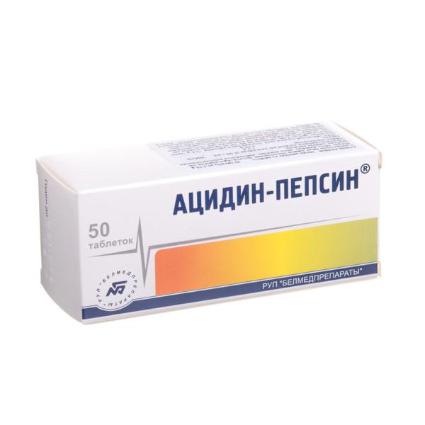 ACIDIN-PEPSINUM, 0,25 g, 50 tablečių paveikslėlis