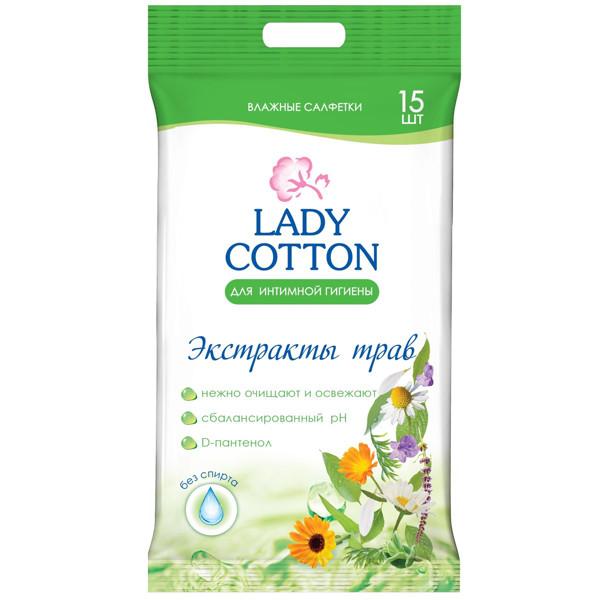 LADY COTTON, drėgnos intymios higienos servetėlės, 15 vnt. paveikslėlis