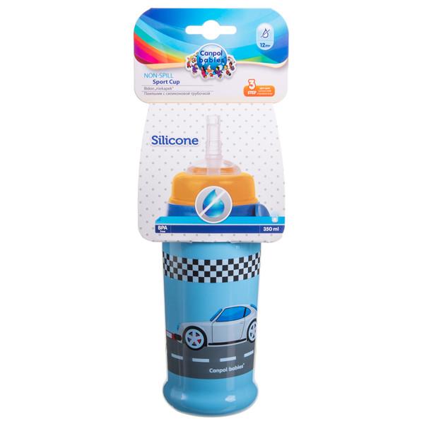 CANPOL BABIES RACING CARS, sportinis neišsiliejantis puodelis, tamsiai mėlynas, 56/516 paveikslėlis