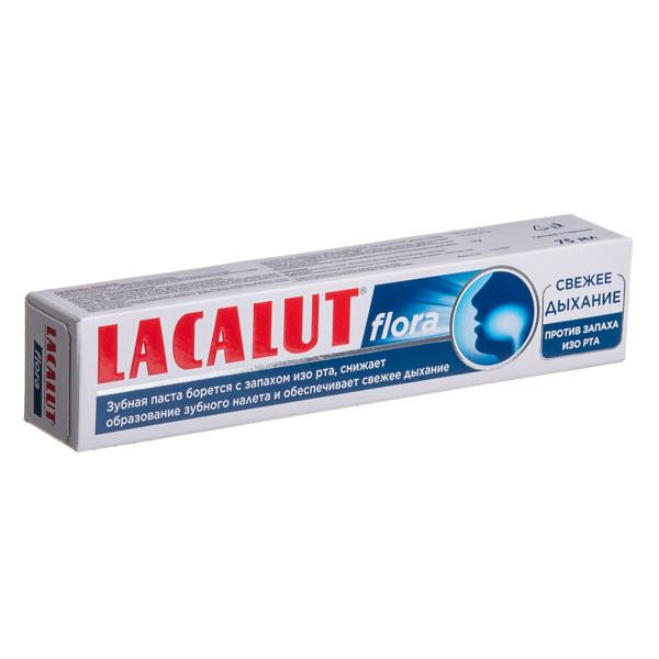 LACALUT FLORA, dantų pasta, 75 ml paveikslėlis