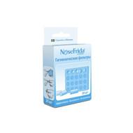 NOSEFRIDA, higieniniai filtrai aspiratoriui , 20 vnt. paveikslėlis
