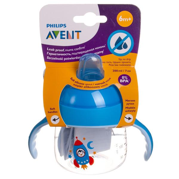 PHILIPS AVENT, neišsiliejantis puodelis, mėlynas su rankenėlėmis ir silikoniniu snapeliu, SCF746/02, 200 ml paveikslėlis
