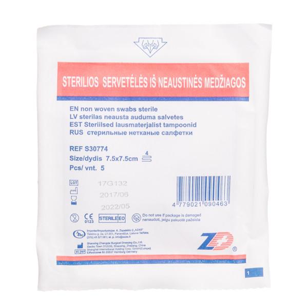 Neaustinės medžiagos sterilios servetėlės, 4 sluoksnių, 7,5 x 7,5 cm, 5 vnt. paveikslėlis