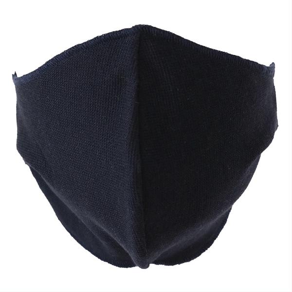 Apsauginė kaukė, tamsi, (Utenos trikotažas)  paveikslėlis