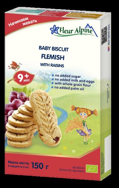 """""""Flamandiški su razinomis"""" ekologiški sausainiai FLEUR ALPINE,  nuo 9 mėnesių, 150 g paveikslėlis"""