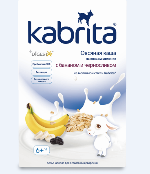 Sausa greitai ištirpinama avižų košė,  pagaminta su adaptuotu pieno mišiniu Kabrita®, su bananais ir džiovintomis slyvomis –  kūdikiams nuo 6 mėnesių, 180 g paveikslėlis